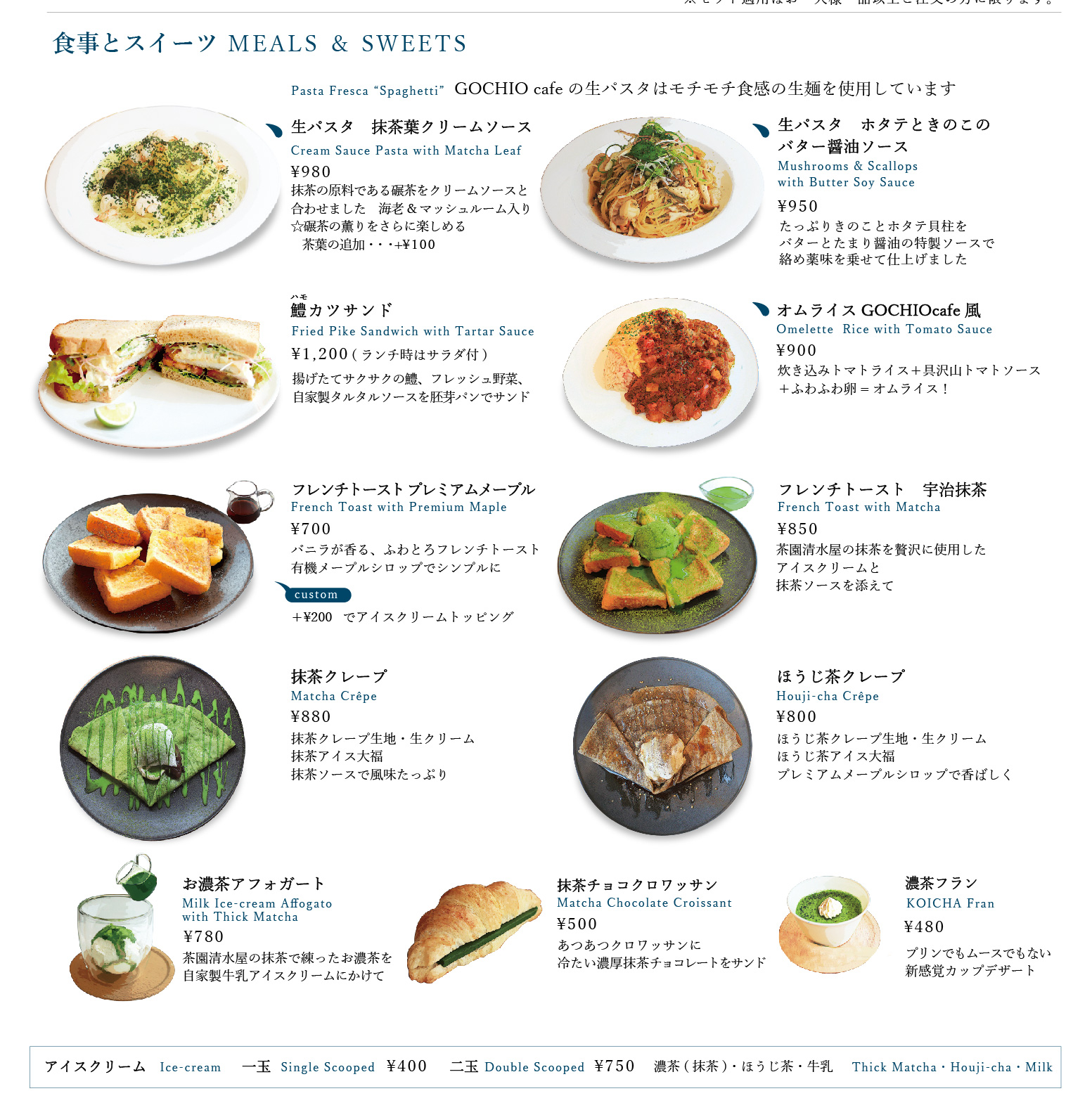 2017_9_foodSNS-01