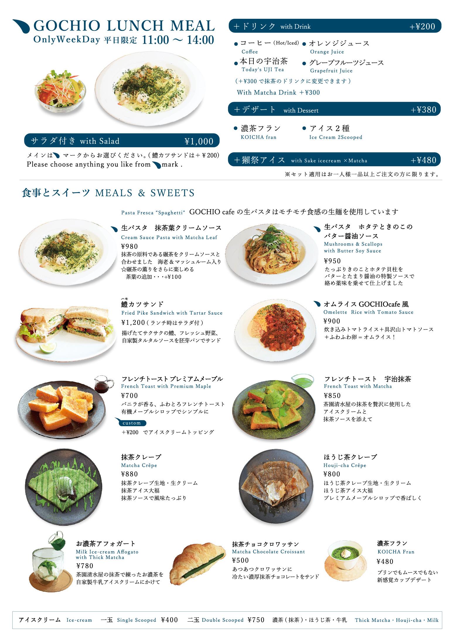 2017_9_food_weekday-01-01