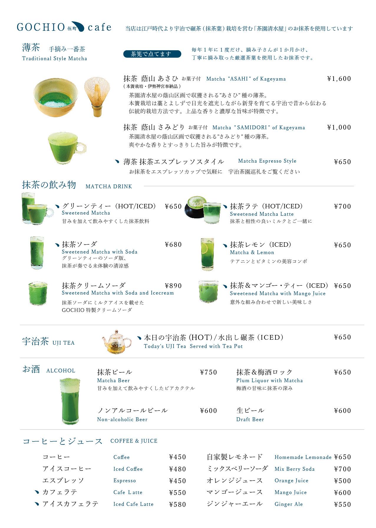 2017_9_new drink-01