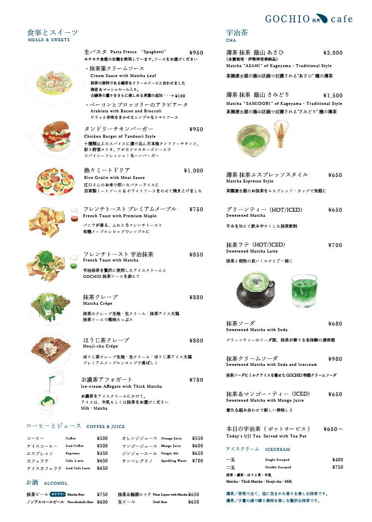 GOCHIO_2017_1GM_rgb-01