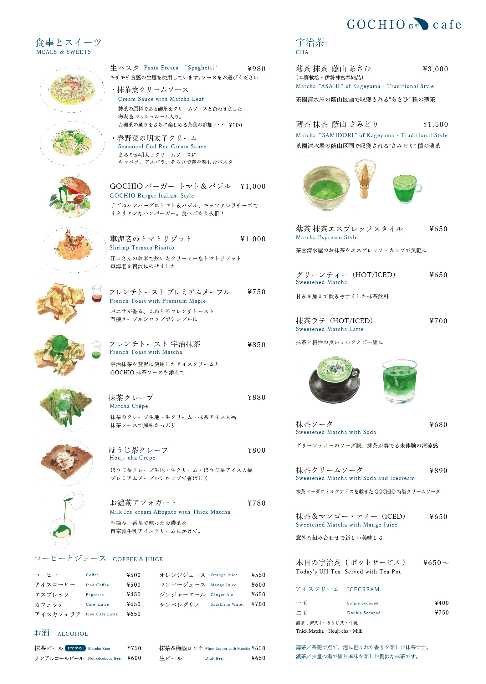 GOCHIO_2017_3GM_web-01